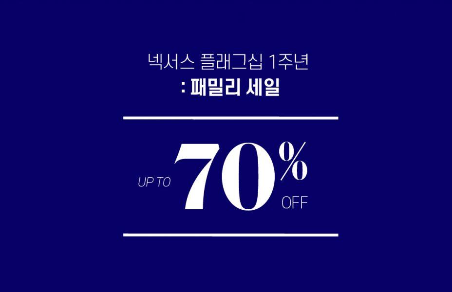 family-sale_web